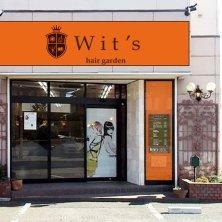 エルベ ≪Wit's≫(エルベウィッツ)