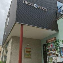 nicodrop(ニコドロップ)