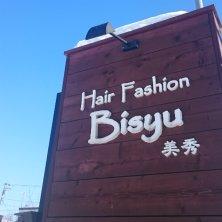 Hair Fashion BISYU(ヘアーファッションビシュー)
