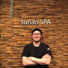 sunao SPA(スナオスパ)