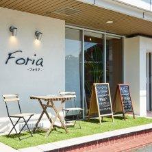 Foria(フォリア)