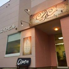 Beauty salon CYC(ビューティーサロンシーワイシー)