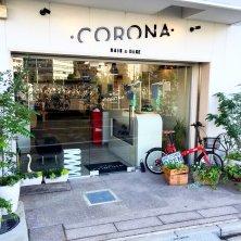 CORONA(コロナ)