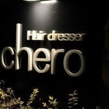 Hair dresser chero(ヘアードレッサーチェロ)