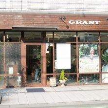GRANT(グラント)