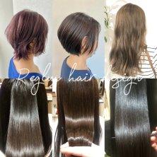 Reglus hair design 平尾店(レグルス)
