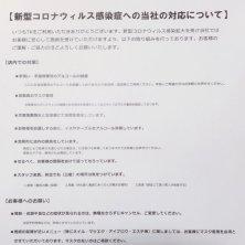 TK palju 天文館店(ティーケーパルジュテンモンカンテン)