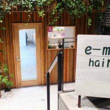 e-ma hair(イーマヘアー)
