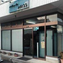 Salon de NISS美容室(サロンドニスビヨウシツ)