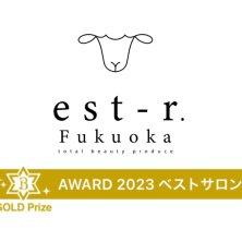 ~atelier salon~ est-r. 福岡博多店(エストアールフクオカハカタテン)