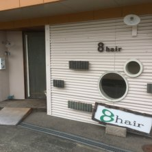 8hair(ハチヘア)
