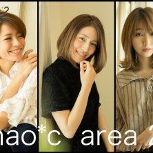 nao*c area2 北大和店(ナオシエリアツーキタヤマトテン)