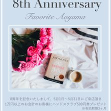 Favorite Aoyama(フェイバリットアオヤマ)