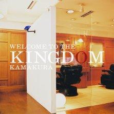 KINGDOM 鎌倉店(キングダムカマクラテン)