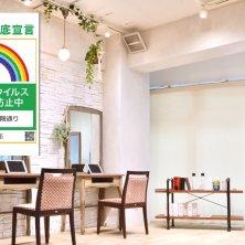 Euphoria+e【ユーフォリア イー】 60階通り店(ユーフォリアイー)