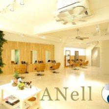 ANell(エネル)