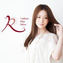 縮毛矯正専門店Radiant Hair Salon(レディアントヘアサロン)