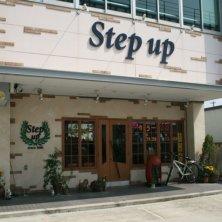 Step up(ステップアップ)