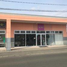 BENI岩沼藤浪店(ベニイワヌマフジナミテン)