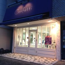 Confetti(コンフェッティ)