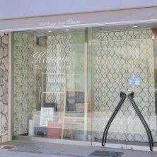 エステティックサロン kanon(カノン)