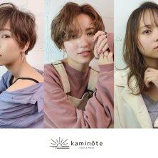 kaminote(カミノート)