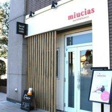 miucias(ミシアス)