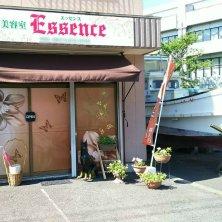 美容室Essence(ビヨウシツエッセンス)