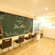 ホットヨガスタジオ ビープラス 神戸元町店(ホットヨガスタジオビープラスコウベモトマチテン)
