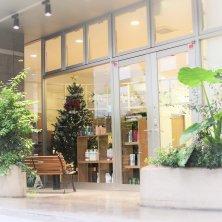 Ondine 三軒茶屋店(オンディーヌサンゲンヂャヤテン)