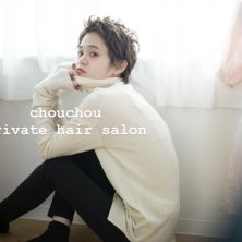 Chou chou private hair salon(シュシュプライベートヘアサロン)