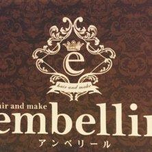 hair and make embellir(ヘア アンド メイク アンベリール)