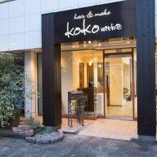 hair&make koko(ココ)