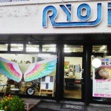RYOJI美容室(リョウジビヨウシツ)