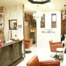 Un Reve(アンレーヴ)