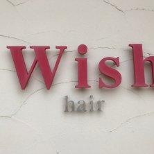 Wish hair(ウィッシュヘアー)
