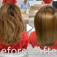 Ash 鶴ヶ峰1号店(アッシュ)
