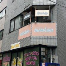 モエちょきby moesham(モエチョキバイモエシャン)