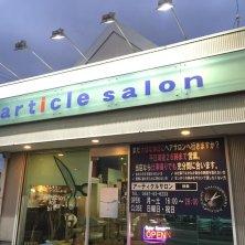 article salon(アーティクルサロン)