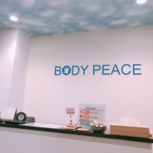 BODY PEACE(ボディピース)