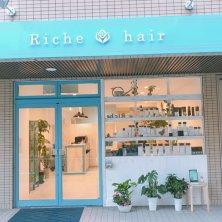 Riche hair(リッシュヘアー)