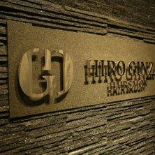 HIRO GINZA HAIR SALON 池袋東口店(ヒロギンザヘアーサロンイケブクロヒガシグチテン)