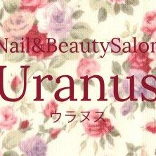ネイル&ビューティーサロン Uranus(ネイルアンドビューティーサロンウラヌス)