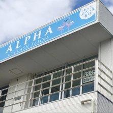 ALPHA(アルファ)