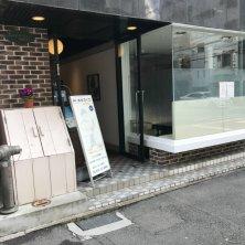 本木カイロ(モトキカイロ)