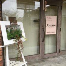 TK Anrire 向花店(ティーケー アンリール ムケテン)