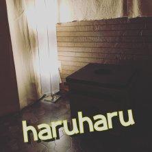 haru haru(ハルハル)