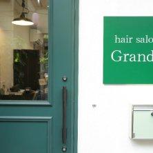 hair salon Grande(ヘアーサロングランデ)