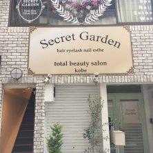 Secret Garden(シークレットガーデン)