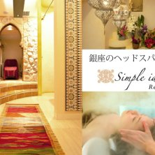 Simple idea Relax 銀座店(シンプルアイデア リラックス ギンザテン)